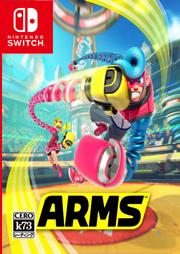 [NS]ARMS日版下载 ARMS日语版下载