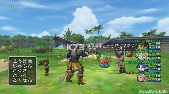 勇者斗恶龙10 日版下载 截图