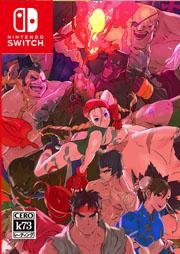 终极街头霸王2最后的挑战者 日版下载