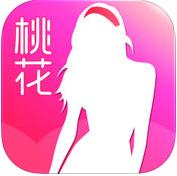 桃花直播 v1.0 苹果版下载