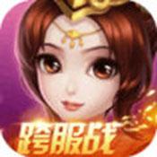 啪啪武将手游下载v1.0.0