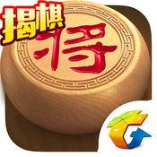 天天象棋腾讯版 v2.8.2.2 下载