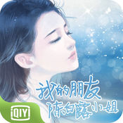 我的朋友陈白露小姐手游下载v1.0