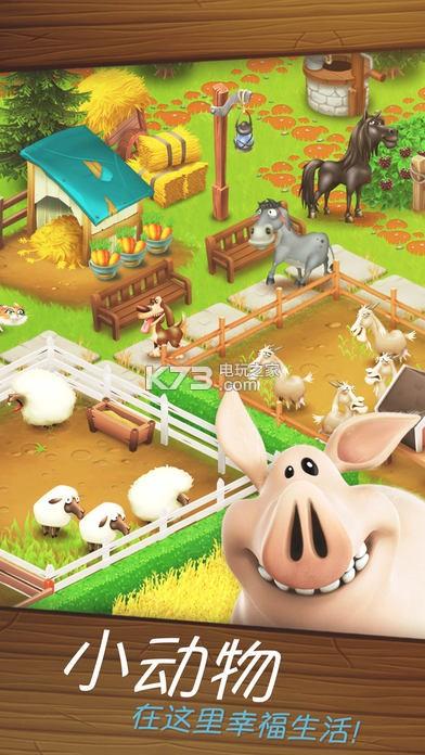 卡通农场无限钻石_卡通农场无限钻石版下载v1.38.184 卡通农场下载 -k73电玩之家