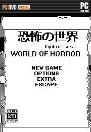 恐怖的世界 游戏下载