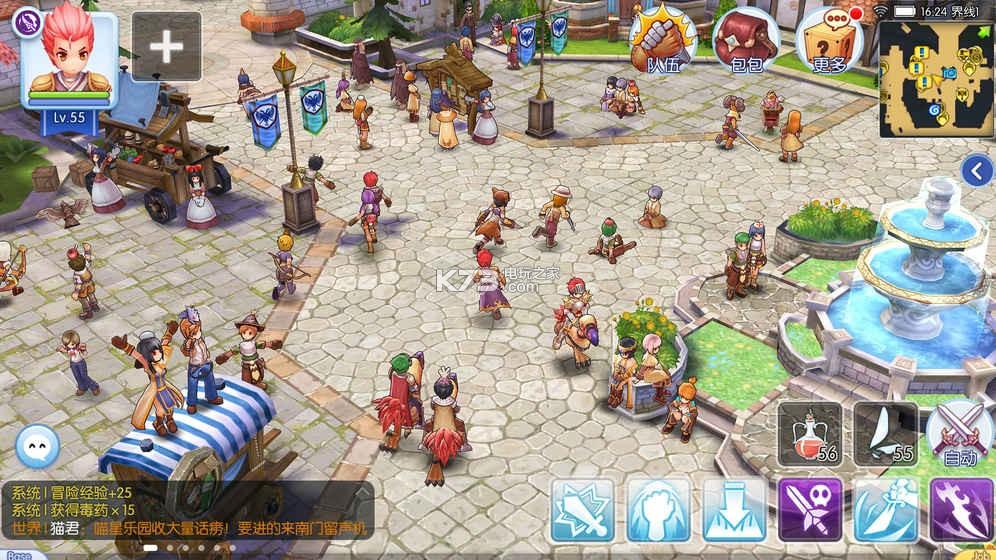 仙境传说ro手游 v1.34.0 安卓正版下载 截图