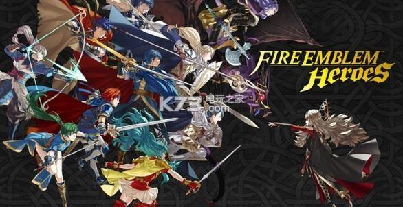 火焰纹章英雄 v2.1.0 ios下载 截图