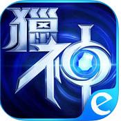 猎神手游 v1.13.0 下载