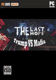 最后的希望特朗普对黑手党 汉化版下载