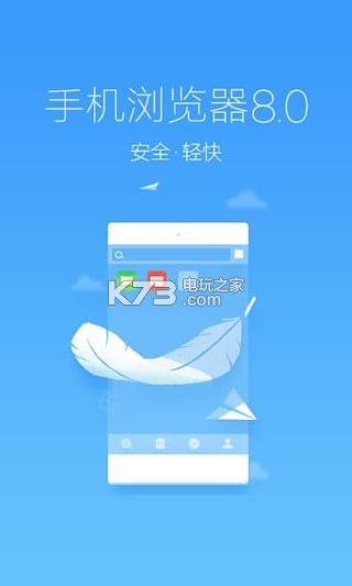 360浏览器 v8.2.0.116 官方下载 截图