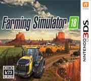 模拟农场18 美版下载