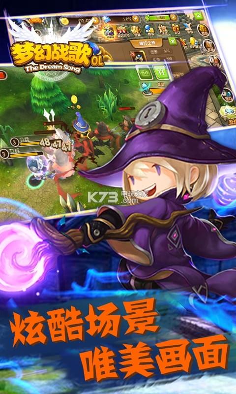 梦幻战歌 v1.8.0 变态版bt下载 截图