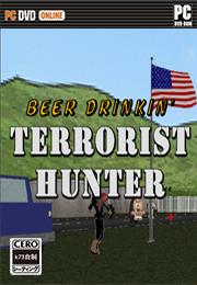 喝啤酒的恐怖猎手 破解版下载