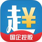 赶钱网 v2.0.1 app下载