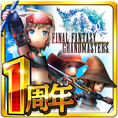 最终幻想Grand Masters v1.11.3 下载