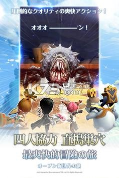 龙之谷无尽之战 v1.10028 下载 截图