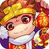 造梦西游ol真正无限金币v11.0.0