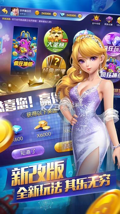 欢乐斗棋牌 v3.8.6 手机版下载 截图