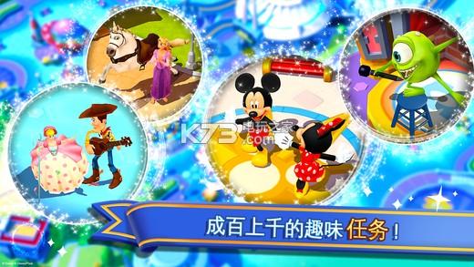 迪士尼梦幻王国花木兰下载v1.8.0 迪士尼梦幻王国花木兰版下载 k73电