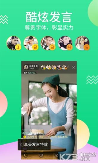 泡芙直播app下载_qt泡芙直播平台