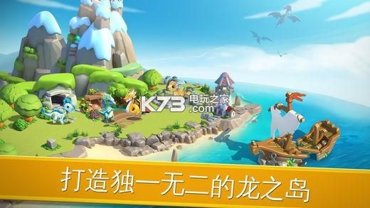 萌龙大乱斗 v4.2.0 内购破解版下载 截图