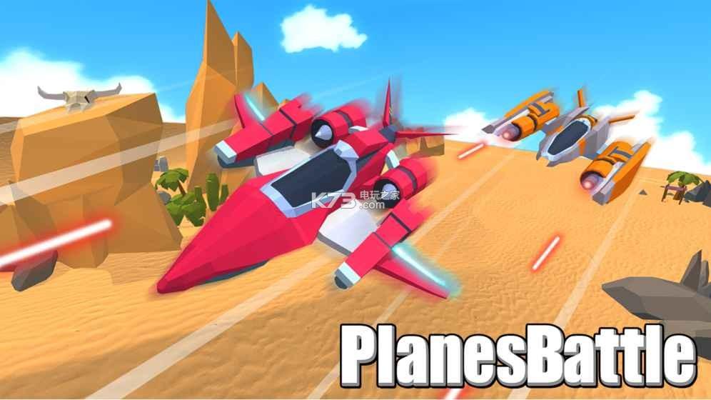 """是一款突破经典的飞行射击类精品手机游戏。继承了经典飞机大战简单爽快的操作体验,玩法更多样,关卡更丰富,以清新明快的卡通风格呈现精美游戏画面,为玩家带来自由飞翔的激爽感觉。超流畅的手感、超华丽的弹幕、超爽快的升级,都将带给玩家最佳游戏体验!""""飞机大作战""""能让你尽情的释放压力。享受扫屏的乐趣!"""