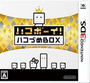 箱子男孩纸箱大集合日版下载