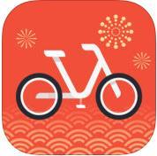 摩拜单车 v5.4.1 app下载