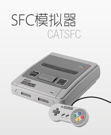 [3DS]老3ds用snes9x模拟器下载