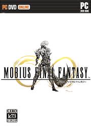 最终幻想莫比乌斯 steam版下载