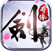 傲剑奇缘破解版下载v2.0