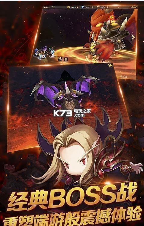少年魔兽传 v1.4.6 九游版下载 截图