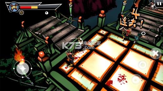 复仇武士 v2.0 下载 截图