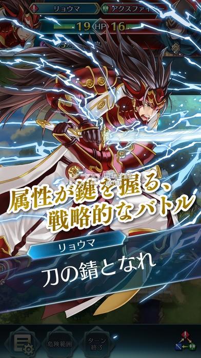 火焰纹章英雄 v2.1.0 九游版下载 截图