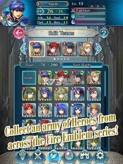 火焰纹章英雄 v2.1.0 安锋版下载 截图