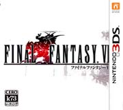 最终幻想6 蓝不减版cia下载