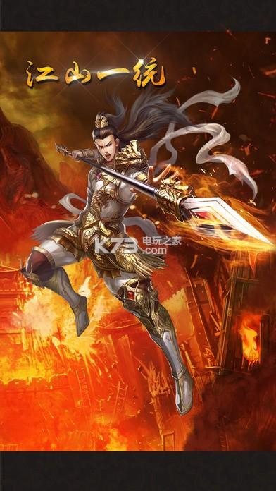 刀剑情缘之少年剑侠 v2.0 手游下载 截图