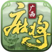 星悦广西麻将 v1.4 安卓正版下载