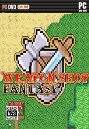 [PC]武器店物语demo版下载