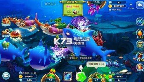 猎鱼达人 v1.3.0 九游版下载 截图