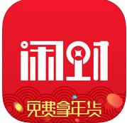 闲财app下载v1.4.7