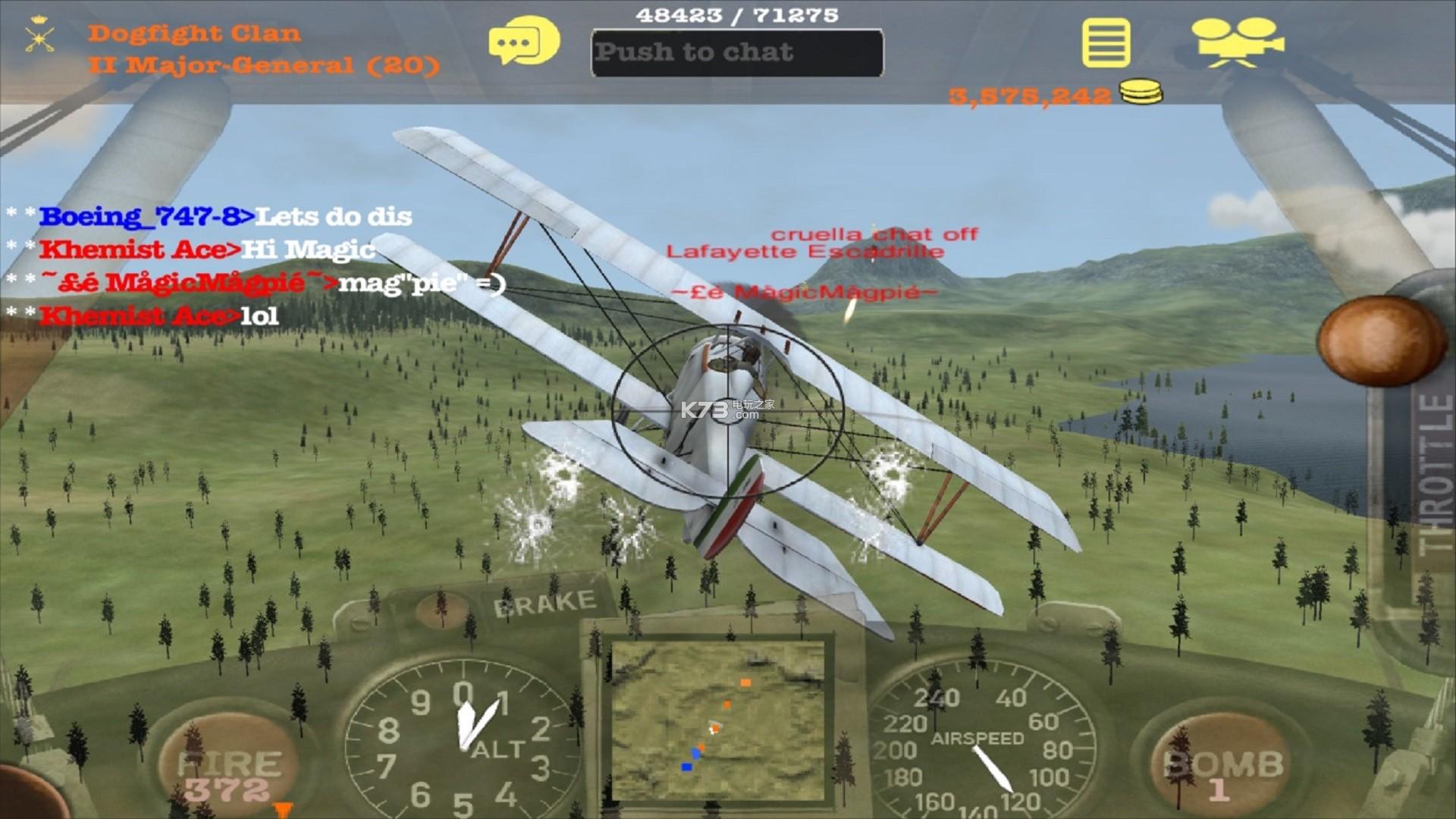 空中缠斗 硬盘版下载 截图