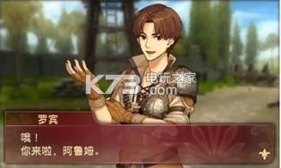 火焰纹章回声 简体中文版下载 截图