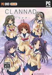 CLANNAD v1.6.7.3 升级档+免DVD补丁下载