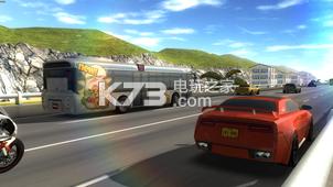 公路骑士 v2.0.2 下载 截图