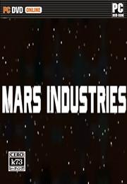 火星工业 硬盘版下载