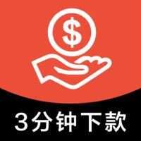 分期借钱 v2.3.7 app下载