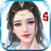 仙域手游官网苹果版下载