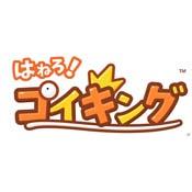 弹跳吧鲤鱼王 v1.0 破解版下载