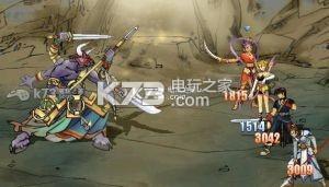 轩辕剑3手游版 v2.1.0 九游版下载 截图